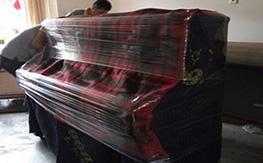 钢琴打包搬运